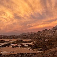 "photo ""Sunset Symphony (Panorama)"""