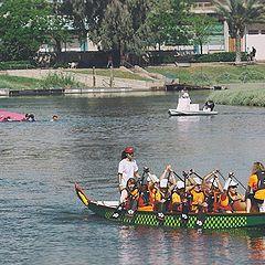 "photo ""Chinese Dragon Boat Racing"""