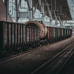 "photo ""railroad station"""