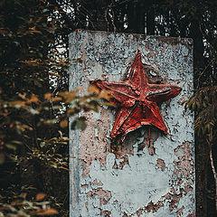 """photo """"monolith"""""""