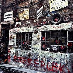 "photo ""An old street"""