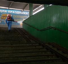 """фото """"Весело живём"""""""