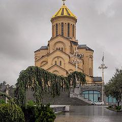 """фото """"Собор Святой Троицы в Тбилиси."""""""