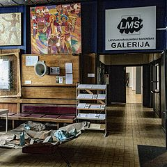 """фото """"Вход в галерею Латвийского союза художников"""""""