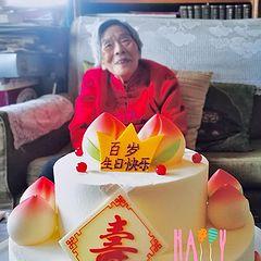 "фото ""Happy 100th birthday mom"""