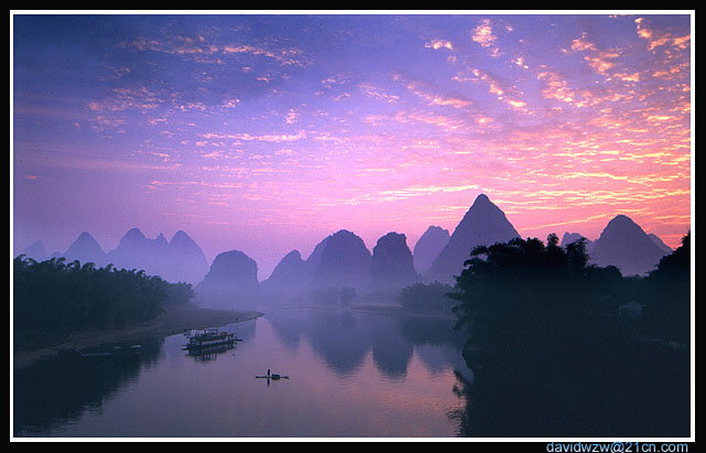 "photo ""The Sunrise Of The Li River"" tags: landscape, sunset, water"