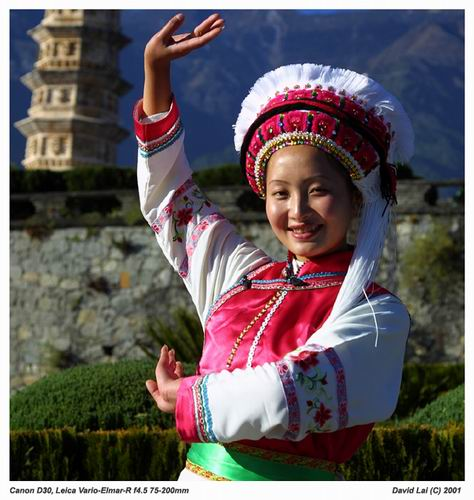 "photo ""Girl in Yunnan, China"" tags: portrait, travel, Asia, woman"