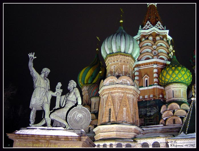 "photo ""Monument to saviors of Fatherland (Moscow)"" tags: architecture, landscape, night"