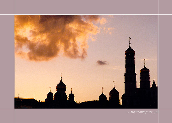 "photo ""Moscow evening cloud."" tags: landscape, clouds, sunset"
