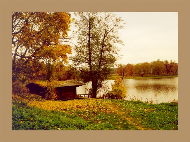 "photo ""Autumn in Sukhanovo"" tags: landscape, nature, autumn"