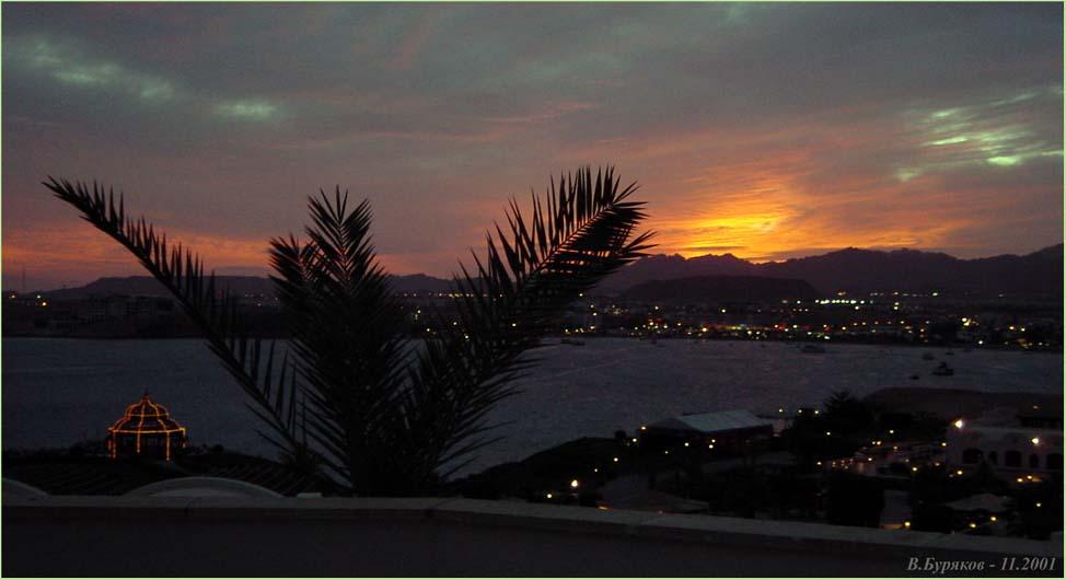 "фото ""Закат уж догорает..."" метки: пейзаж, путешествия, Африка, закат"