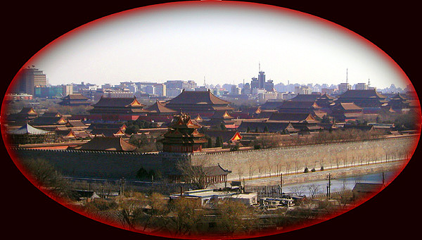 "photo ""Forbidden City"" tags: travel, Asia"
