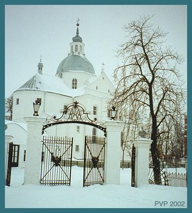 "фото ""Ворота дворца Радзивилов"" метки: архитектура, путешествия, пейзаж, Европа"