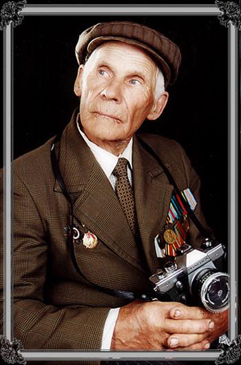 """фото """"... фотокорр бывшей Курской губернии."""" метки: портрет, репортаж, мужчина"""