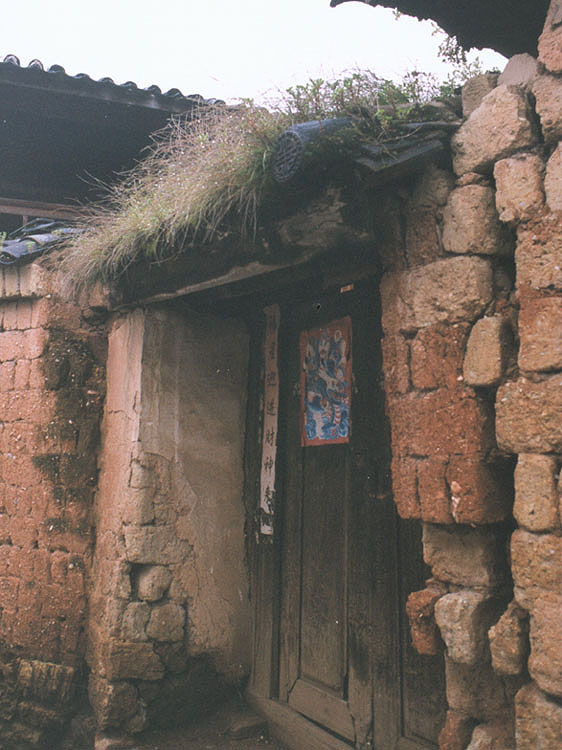 "photo ""doorway"" tags: travel, architecture, landscape, Asia"