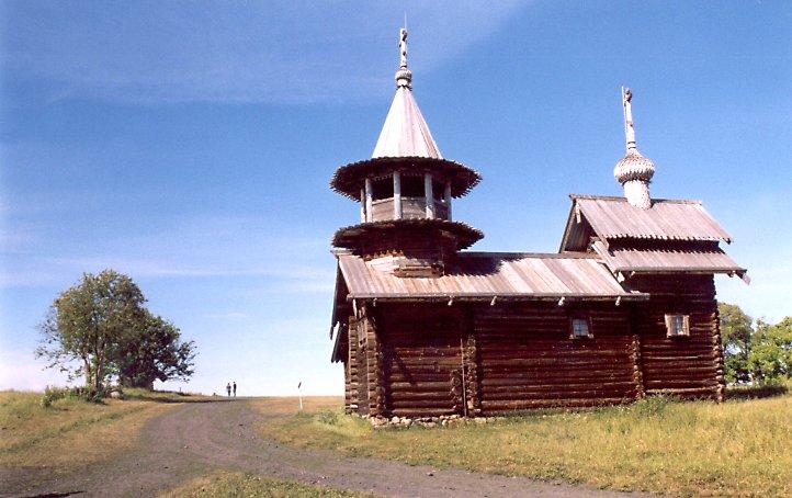 """photo """"chapel"""" tags: architecture, landscape, summer"""