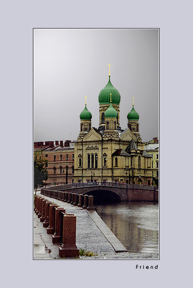"photo ""Rainy Petersburg"" tags: architecture, landscape,"