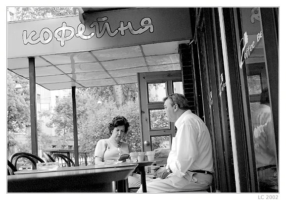 """photo """"A couple in the cafe"""" tags: genre, misc.,"""