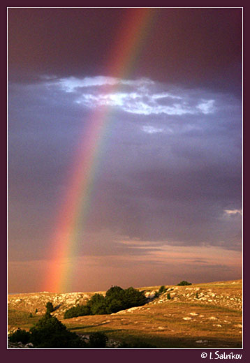 "photo ""Simplly rainbow"" tags: landscape, clouds, sunset"