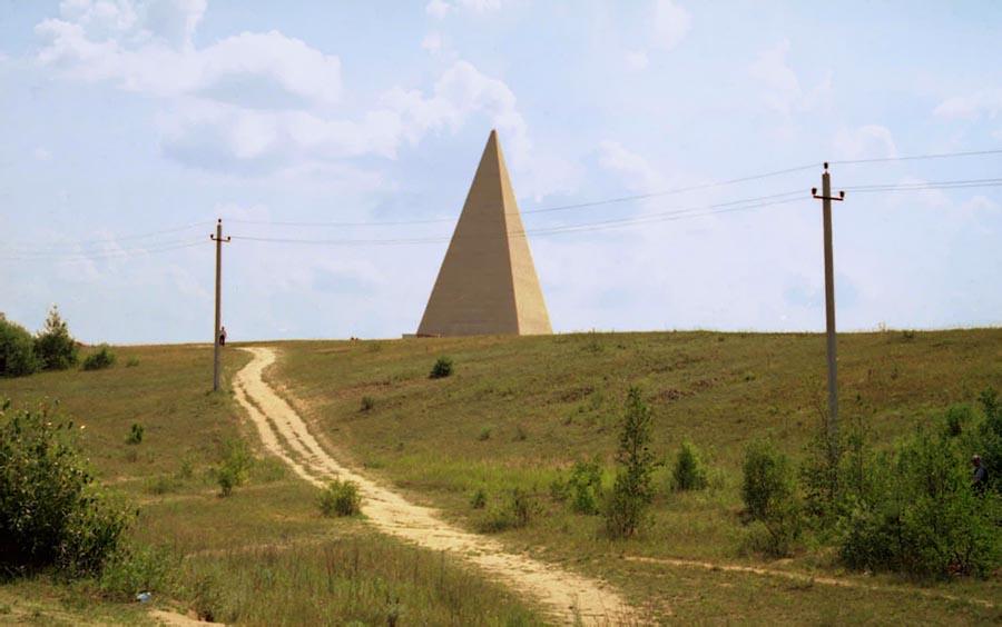 """фото """"пирамида"""" метки: пейзаж, лето"""