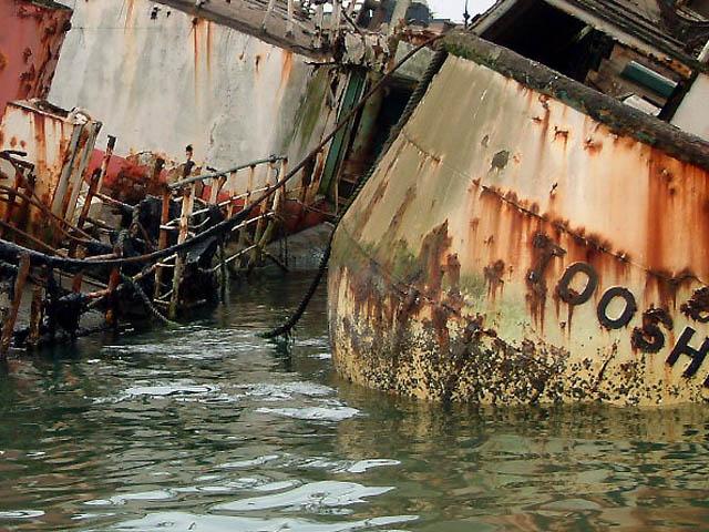 "фото ""Wreckage"" метки: разное,"