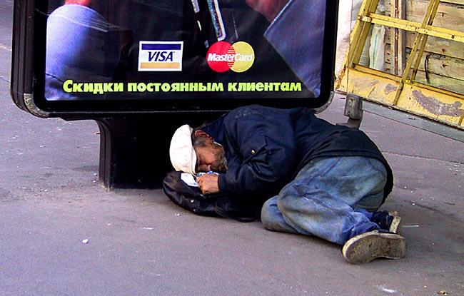"""фото """"Visa/MasterCard"""" метки: жанр, архитектура, пейзаж,"""