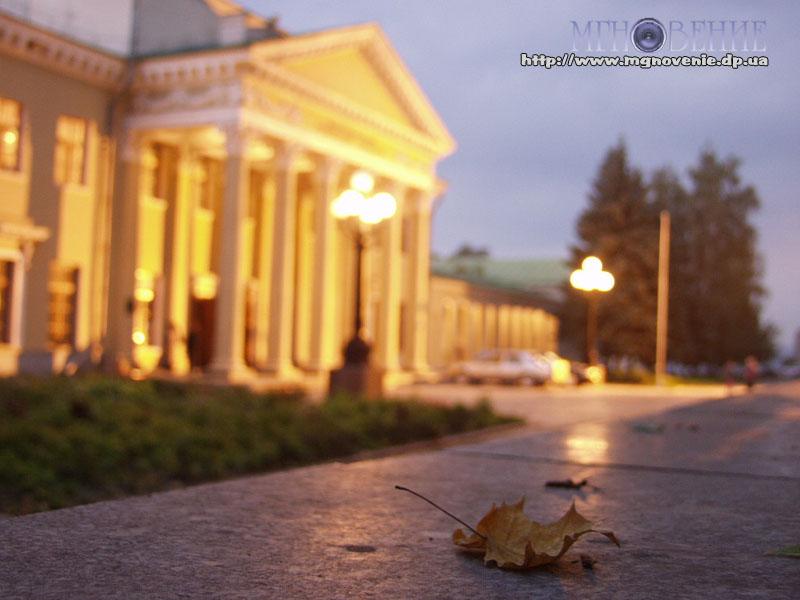 "фото ""Дворец студентов. Днепропетровск"" метки: архитектура, путешествия, пейзаж, Европа"