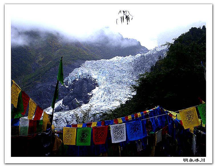 """фото """"MingYong glacier"""" метки: путешествия, Азия"""