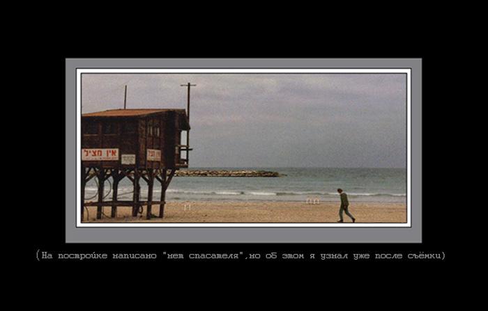 """фото """"Осень,одиночество"""" метки: разное,"""
