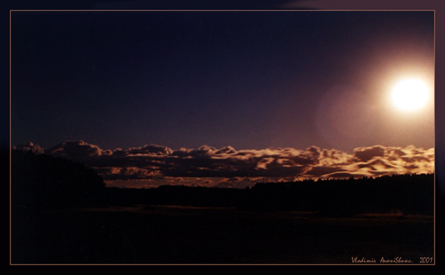 "фото ""Ночь над Сертеёй"" метки: пейзаж, ночь"