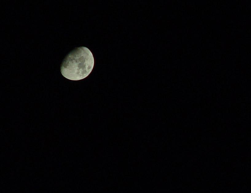 "фото ""Луна"" метки: пейзаж, природа,"