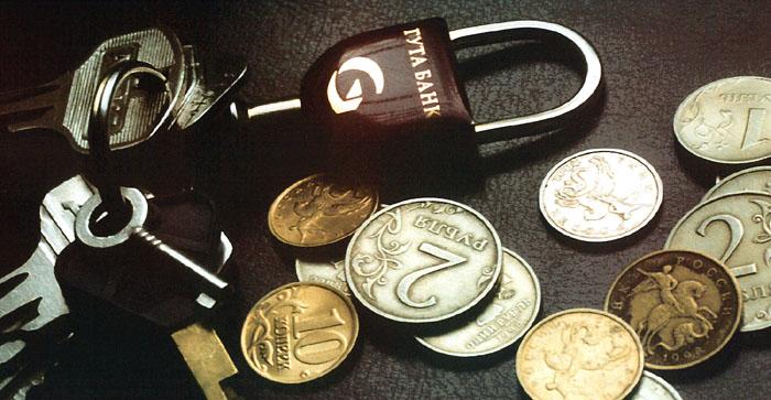 """фото """"Keys and money"""" метки: натюрморт, макро и крупный план,"""