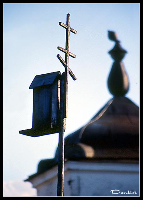 "photo ""Bird priory"" tags: misc.,"