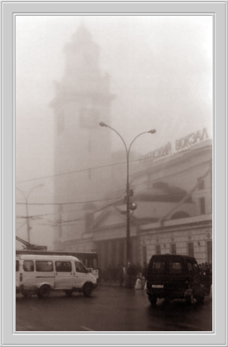 """фото """"У Киевского вокзала"""" метки: архитектура, пейзаж,"""