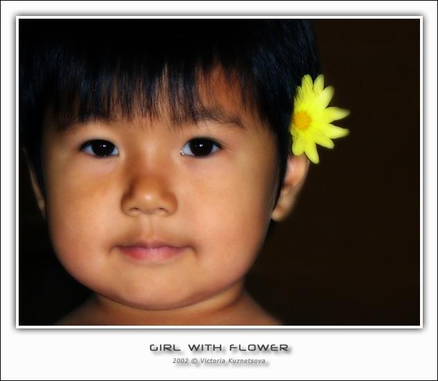 """фото """"Девочка с цветком"""" метки: портрет, дети"""