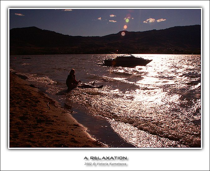 "photo ""A relaxation"" tags: landscape, summer, water"