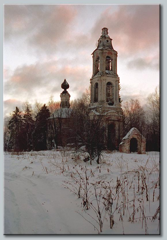 """фото """"Костромские пейзажи - 1"""" метки: пейзаж, зима"""