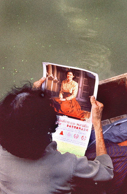 """photo """"mekong pin up"""" tags: portrait, travel, Asia, woman"""