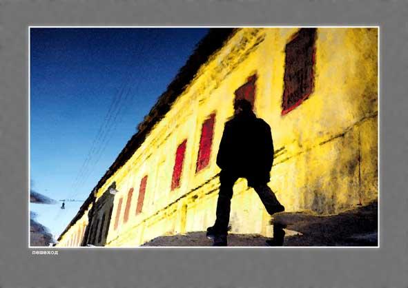 "фото ""пешеход"" метки: архитектура, пейзаж,"