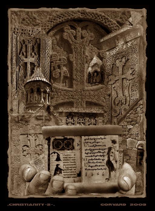 """фото """"`мудрость наших предков`"""" метки: жанр, архитектура, пейзаж,"""