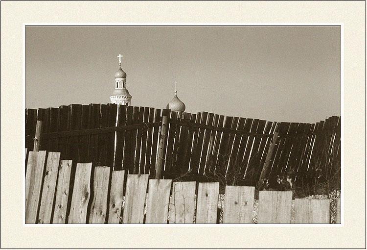 "фото ""забор"" метки: разное,"
