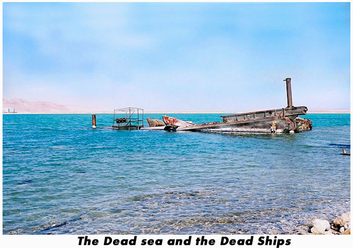 """фото """"Мертвое Море и Мертвые Корабли"""" метки: пейзаж, вода"""