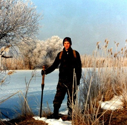 "фото ""Зимнее утро на реке Весёлая"" метки: разное, пейзаж, зима"