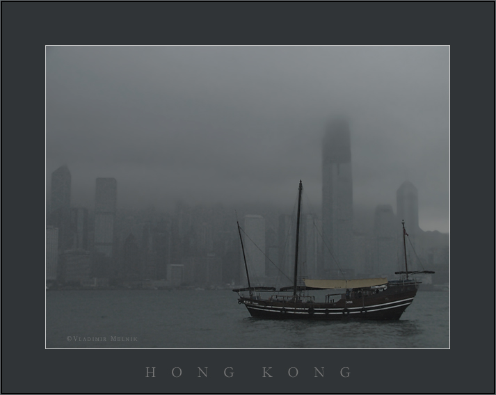 "фото ""Туманное утро Гонг Конга..."" метки: архитектура, путешествия, пейзаж, Азия"