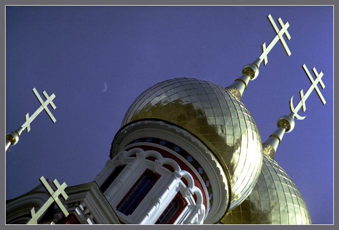 "фото ""Moon on turkish blue"" метки: путешествия, архитектура, пейзаж, Европа"