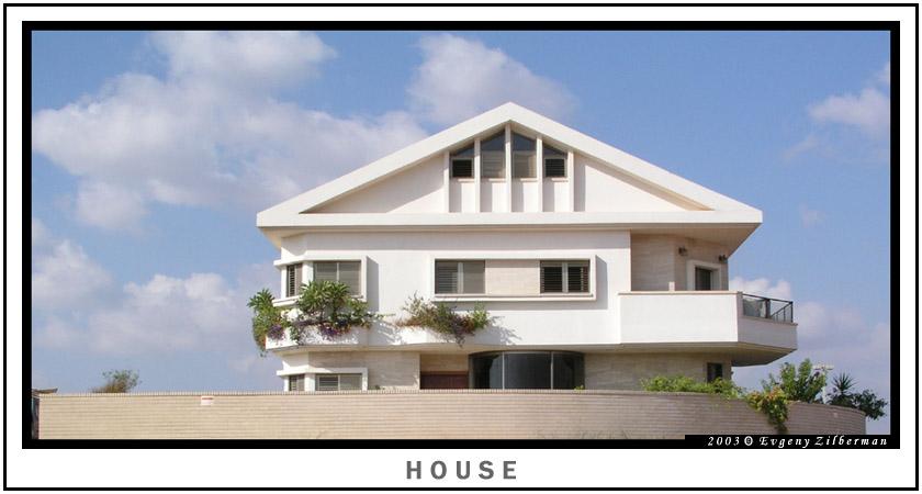 "фото ""House"" метки: архитектура, пейзаж,"