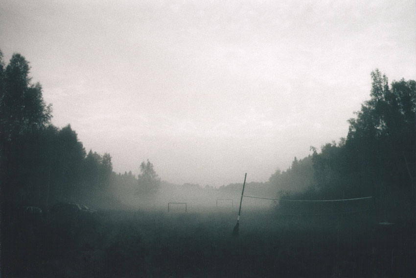 "фото ""Спорт"" метки: пейзаж, черно-белые, лес"