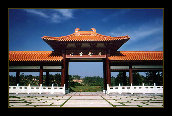 "фото ""Zu Lai"" метки: архитектура, пейзаж,"