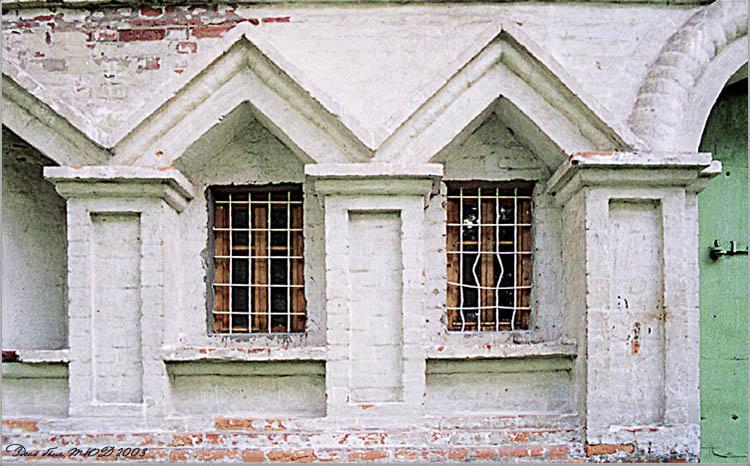 """фото """"Асимметрия"""" метки: архитектура, пейзаж,"""
