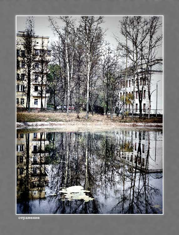 "фото ""*"" метки: архитектура, пейзаж,"